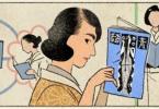 El feminismo japonés y la revista Seitô