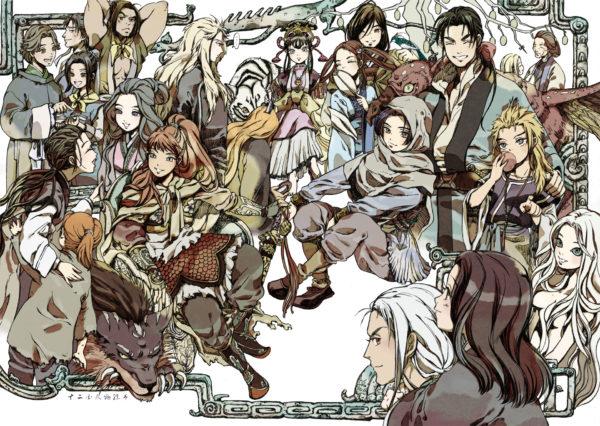 Los 12 Reinos: una fábula sobre el buen gobernante (I)