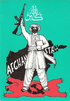 Cartel propagandístico del bando muyahidín (1985)
